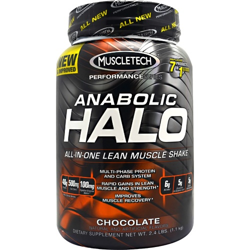 Anabolic Halo Performance Series, 2.4 Pounds, Vanilla Flavor 631656703948